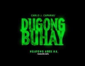 dugong-buhay2